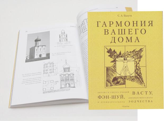 Книги Сергея Балута